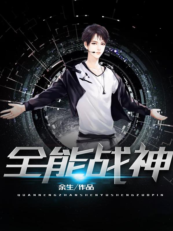 novel-avatar